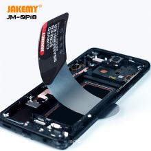 JAKEMY OP18 Curved Screen Disassemble Blade 0.1 mm Safe Disassembly Tool for Curved Screen Mobile Phone