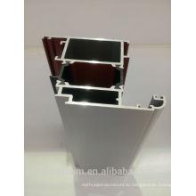 Алюминиевый оконный профиль с порошковым покрытием