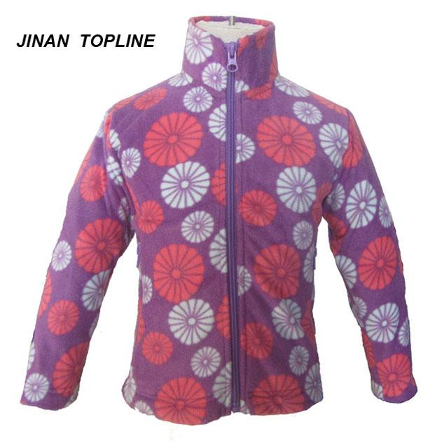 Girls Printed Fleece Jacket With Pocket