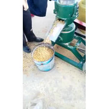 NDRD Home Farm Chicken Cattle Live Stock Feed Granulator Mill Uses Animal Poultry Feed Mill Equipment