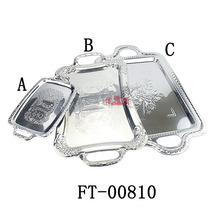 Stainless Steel Arabian Double Handle Stamp Serving Tray (FT-00810)