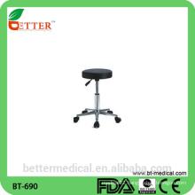 Hospital Furniture doctor stool