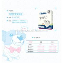 Китайский щенок для собак