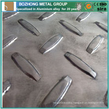More Than 10 Years Manufacturer From China Anti-Slip 2117aluminum Checkered Plate with Best Price