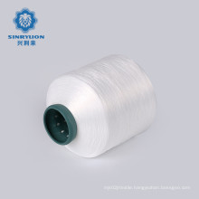 OEKOTEX certified nylon 6 yarns DTY 100%nylon 100%polyamide6 twisted yarn for underwear