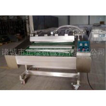 Xier Food Vacuum Packaging Machine