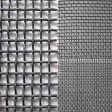 grillage tissé serti par replis d'acier inoxydable