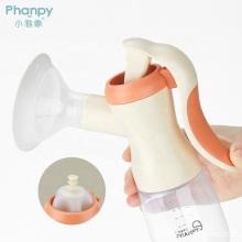 Tire-lait manuel Machine à lait pour bébé sans BPA