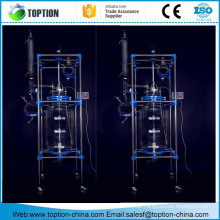 Piloto de cristal encamisado sistema de reactor de la chaqueta de vidrio 100L