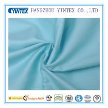 Tissu en bambou
