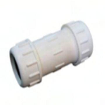Cap-PVC-Rohrverschraubung Cmperssion Kupplung