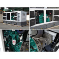 25kVA-250kVA Silent Diesel Generator Работает от Cummins Engine