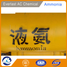 Philippines Anhydrous Ammonia Supplier Trader