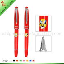Hochwertiger traditioneller keramischer Stift für Hochzeitsgeschenk