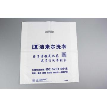 Tragen Sie eine Kunststoff-HDPE-Verpackungstasche