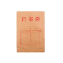 A4 paper Custom Printing Thick Envelopes Kraft File Bags with Fasteners