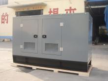 gerador diesel silencioso de 20KW com motor 4100D