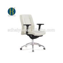 Haiyue mobiliário branco PU cadeira de escritório com braço de plástico