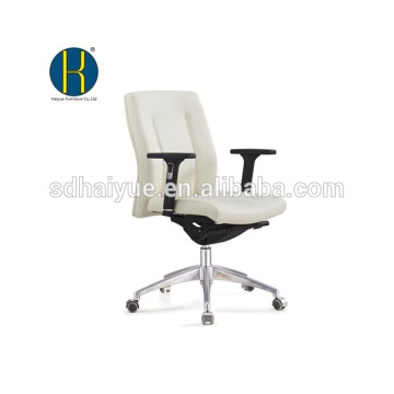 Haiyue Furniture white PU office chair with plastic armrest