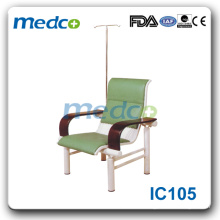 IC105 Больничные кресла для инъекций