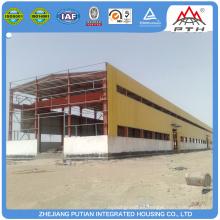 Bajo costo de alta calidad de acero ligero estructura casa taller / almacén de construcción