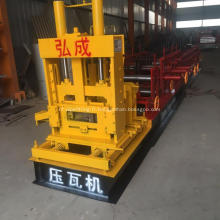 Purlin C automatique hydraulique formant la machine