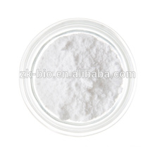 Factory supply Food grade Maltitol