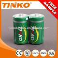 Carbon zinc battery size D 1.5V
