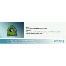 Impresión del cojinete central del eje lubricado (JT / T259)