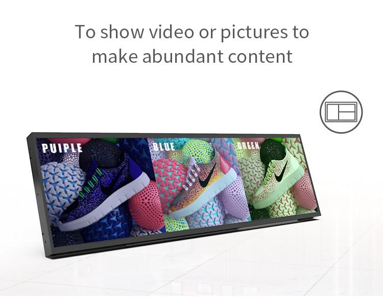 splicing screen advertising player