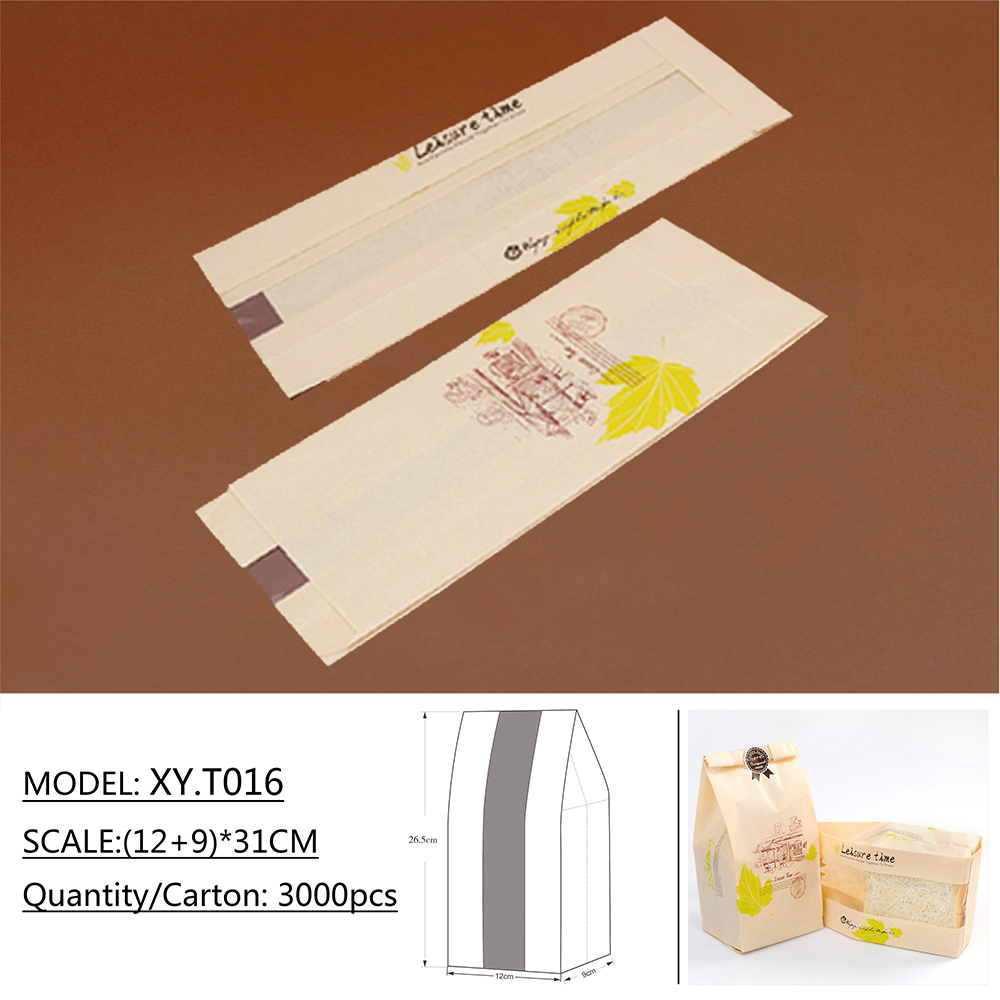 French Baguette bakery bag