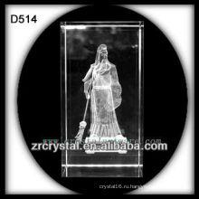 3D кристалл лазерная гравировка кристалл куб