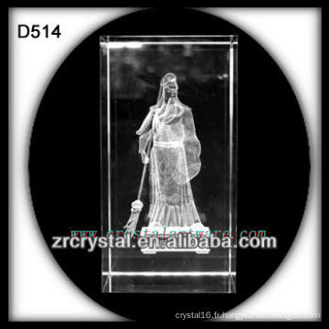 Cristal 3D cristal gravure cristal cristal cube
