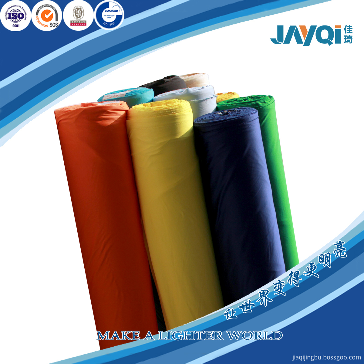 70%Polyester&30%Polyamide Knitting Cloth