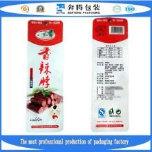 Высокотемпературная стерилизация, материал алюминиевой фольги, мешок для упаковки пищевых продуктов