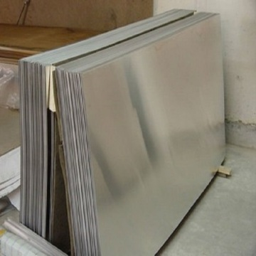 2017 Competitive Aluminium Cutted Sheet Material