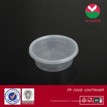 Récipient alimentaire rond en plastique (sk-10 avec couvercle)