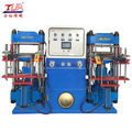 High Efficiency Vulcanizing Heating Cup Mats Machine