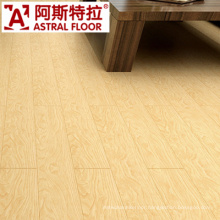 12mm AC3 Yellow Registered Embossed Click System Laminate Flooring