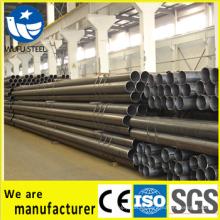 S235 / S275 / JR / JO / J2 s275 tubo de acero para balaustrada