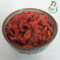 2016 Ningxia bayas de goji de alta calidad de China