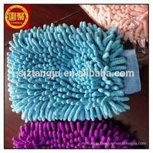 Car Wash Mitt Microfiber Premium Scratch-Free Wash Scrub & Dust Cleaning Mitt Car Vehicle Cleaning Glove Cloth Towel