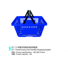Plastic Handle Supermarket Shop Grocery Shopping Baskets