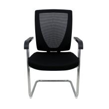 Multifunctional Furniture Chair Multifunctional Office Furniture
