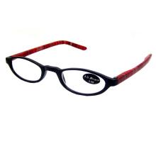Attractive Design Reading Glasses (R80580)