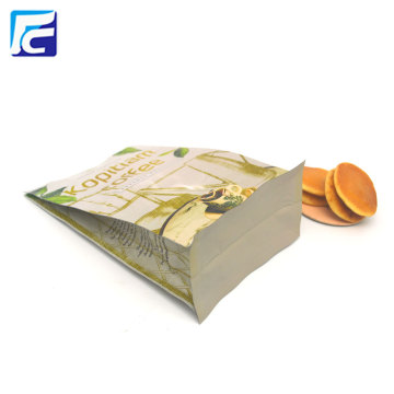 Aluminiumfolie Gusset Flat Bottom Coffee Bags