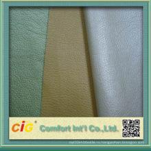 Хорошее качество ПУ мебельной кожи