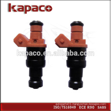Best quality and price new siemens fuel injector 24313250 for VOLVO