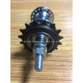 Single Speed Bicycle Rear Hub