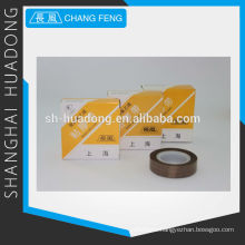 Changfeng High Temperature PTFE Tape 0.13mm*15mm*5m